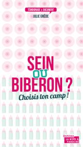 couv-sein-ou-biberon